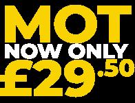 MOT now only 29.50